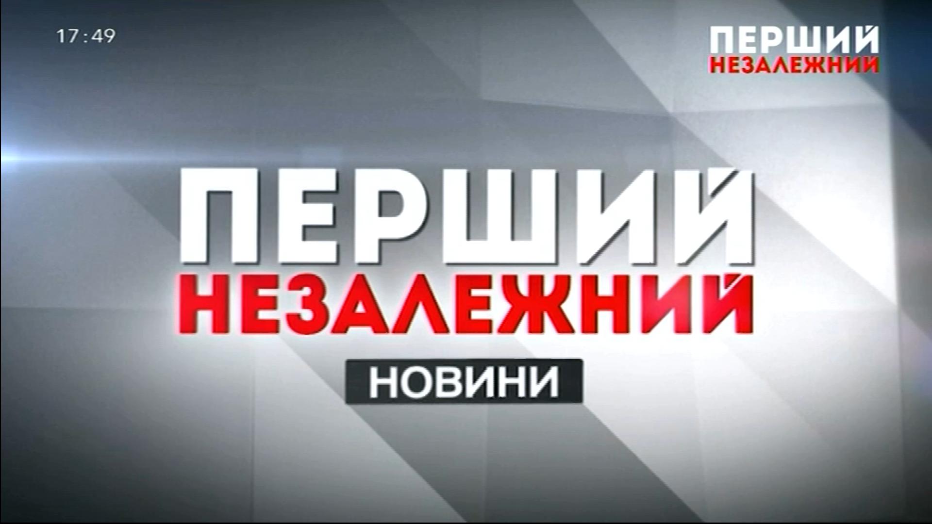 Пропрацював всього годину: новий канал Медведчука відключили від супутника і кабельних мереж. ВІДЕО