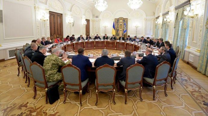 Зеленський знову скликає засідання РНБО