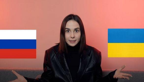"""Скандальну тіктокерку, яка """"обрала Росію"""", захищатиме молодіжне крило ОПЗЖ"""