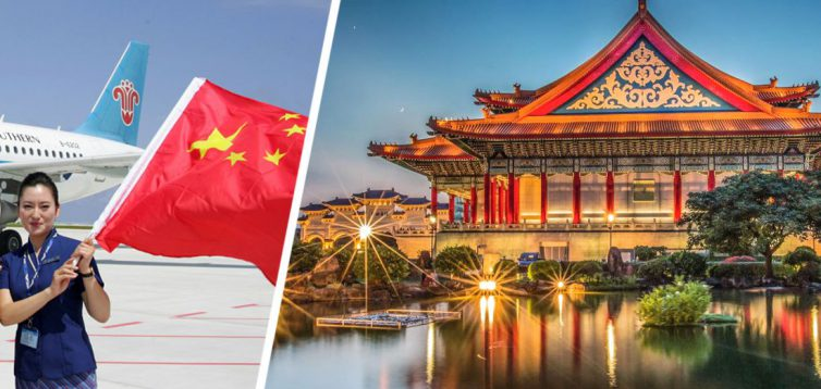 Китай-країна контрастів і незвичайної краси