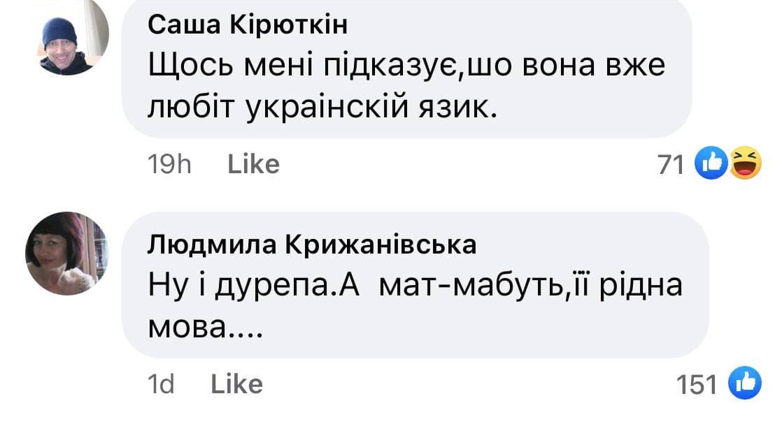 «Бісить ця мова»: ще одна київська блогерка спровокувала скандал та потрапила до «Миротворця». ВІДЕО