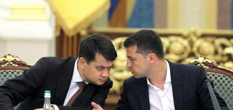 Разумков дозволив почати збір підписів депутатів за імпічмент Зеленського, – Гончаренко