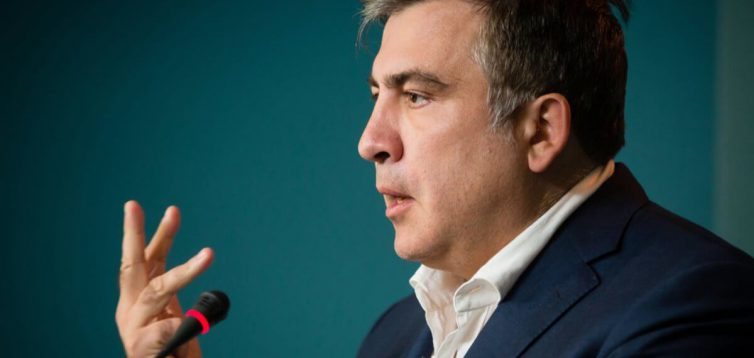 МЗС відреагувало на спровокований Саакашвілі скандал