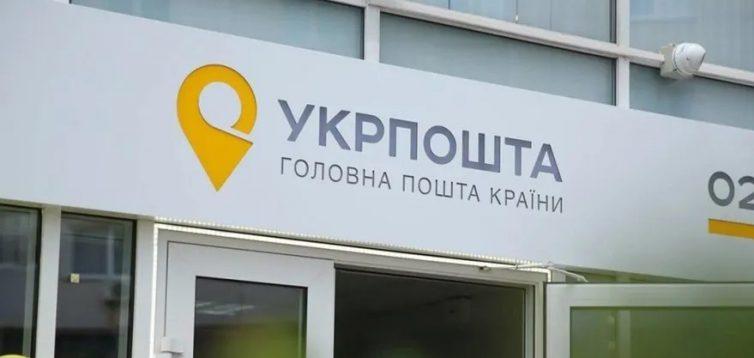 """У Кривому Розі працівниця """"Укрпошти"""" відмовилася говорити українською і носити маску на робочому місці. ВІДЕО"""