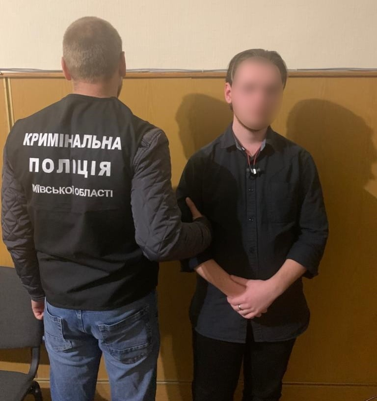 На Київщині 19-річний хлопець замовив вбивство батька, щоб отримати спадщину. ФОТО