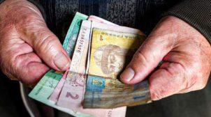 Українці зможуть отримути пенсії до 7000 гривень