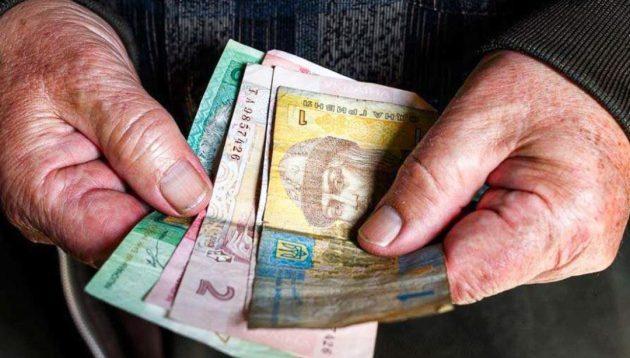 Украинцы смогут получить пенсии до 7000 гривен