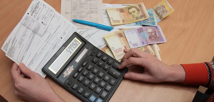 У Кабміні розповіли, скільки українців користується пільгами на оплату комуналки