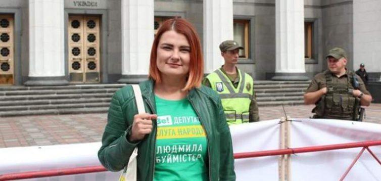 Нардеп от «Слуги народа» перепутала и пришла на собрание избирателей на чужом округе
