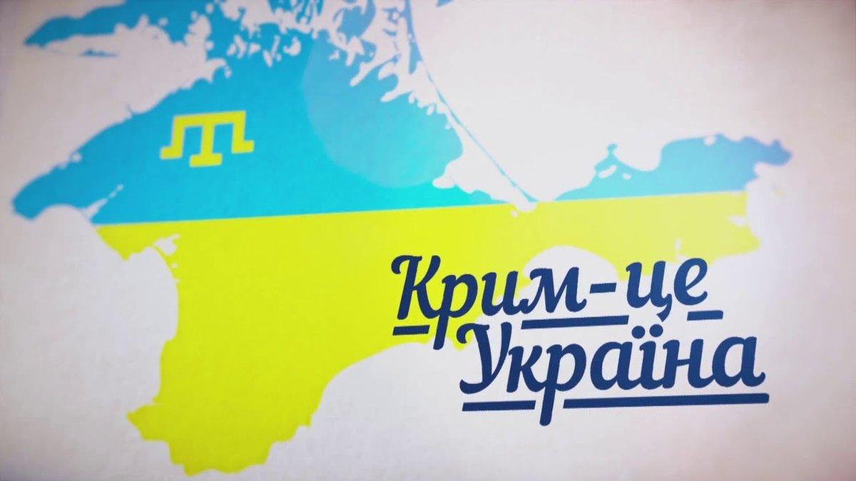 Для жителів окупованих територій Держтуризм готує туристичні маршрути по Україні