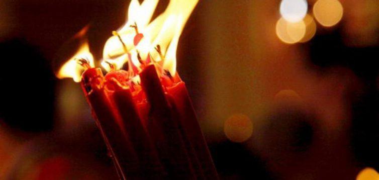 У ПЦУ розповіли, чи отримає Україна в цьому році Благодатний вогонь