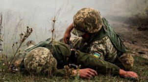 Україна знову зазнала втрат на Донбасі