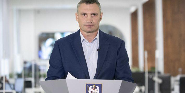 Кличко анонсировал новые карантинные ограничения в Киеве на Пасху