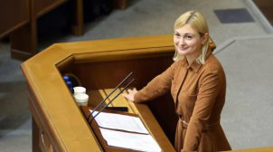 Скандалы с Тищенко и Шевченко: «Слуги народа» соберутся на заседание