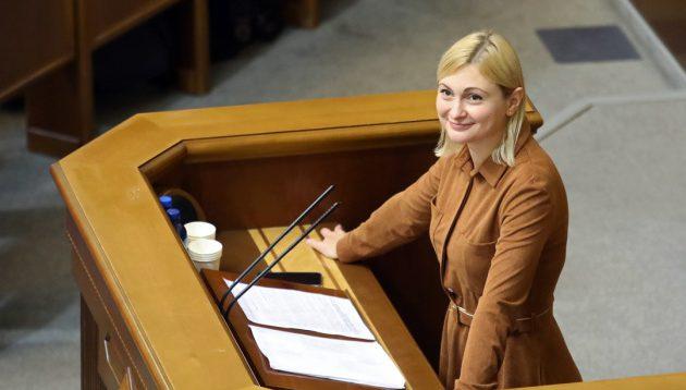 """Скандали з Тищенко і Шевченко: """"Слуги народу"""" зберуться на засідання"""