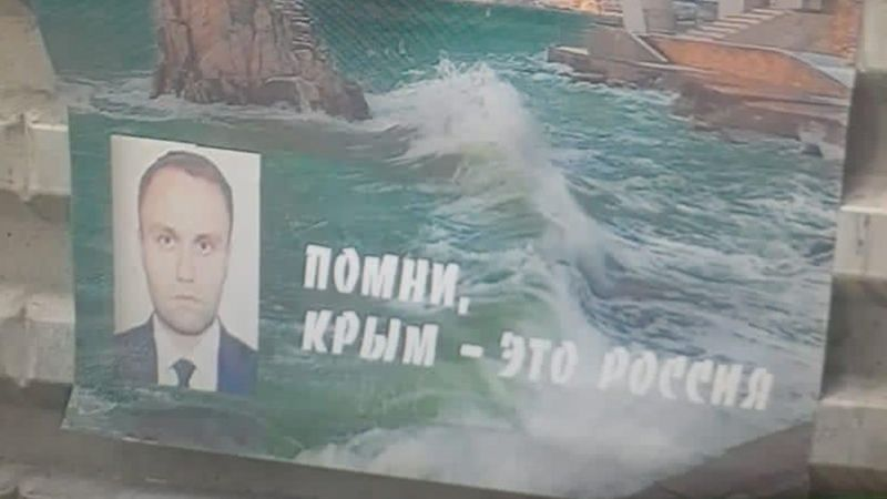 Біля українського посольства в Москві вивісили провокаційні плакати. ФОТО