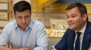 Богдан подтвердил, что Зеленский предлагал Стерненко возглавить СБУ Одессы