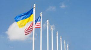 США виділили Україні 155 мільйонів доларів: на що піде ця сума
