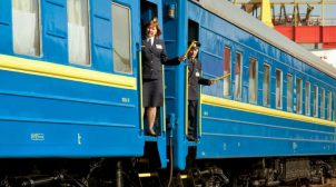 Військові влаштували стрілянину в поїзді № 126 Костянтинівка-Київ (ФОТО)