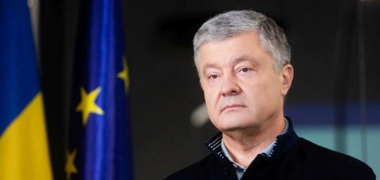 Порошенко назвал лучшую гарантию для безопасности Украины