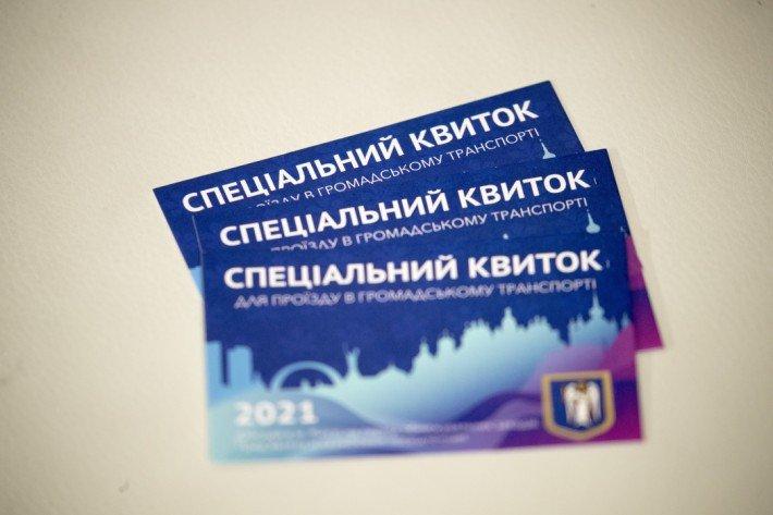 Карантин в Киеве: Кличко показал, как будет выглядеть спецпропуск на проезд в транспорте (ФОТО)