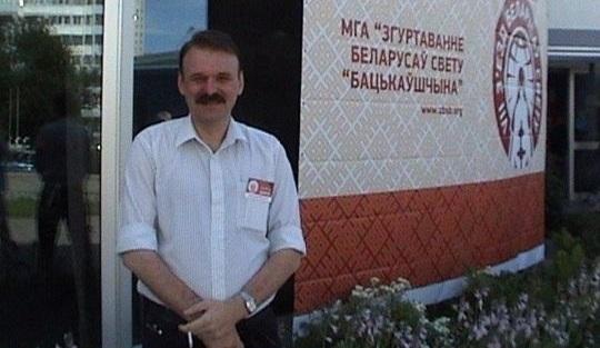 В Одесской области уволили учителя, который назвал украинский язык «фашистским»
