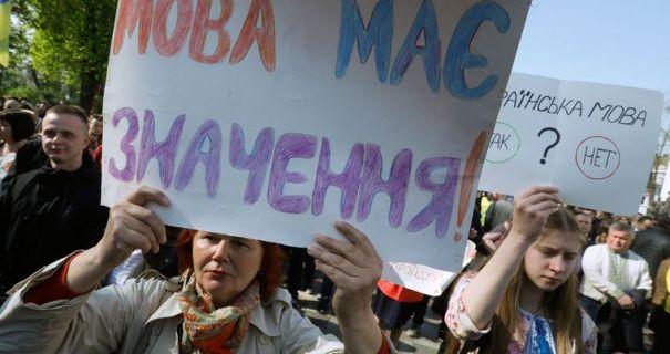 На Луганщине русский язык лишился статуса регионального