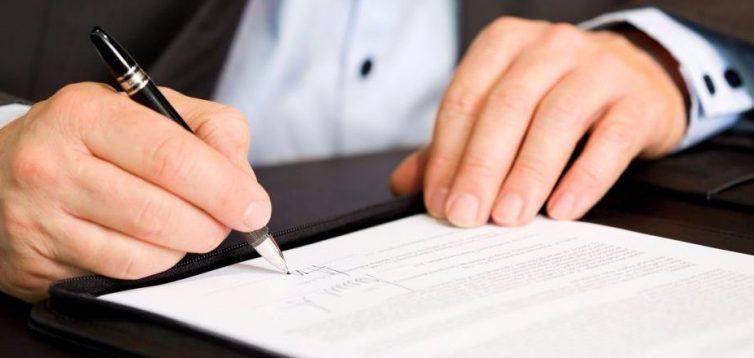 Подача заявления и подписание договора аренды