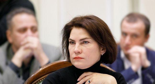 Генпрокурор Венедиктова заявила, что Украина является сексистской страной