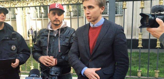 """Журналісти програми """"Схеми"""" заявили, що охорона президента організувала за ними стеження"""