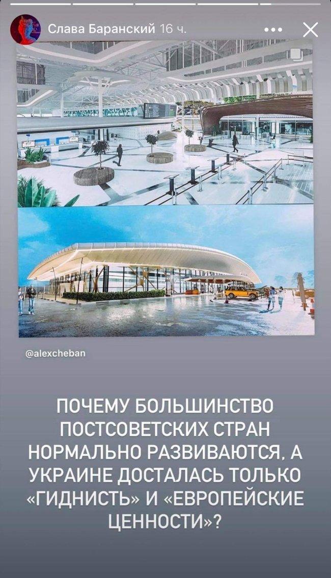 Головний маркетолог Fozzy Group жорстко образив українців і підтримав концерт російського репера Басти