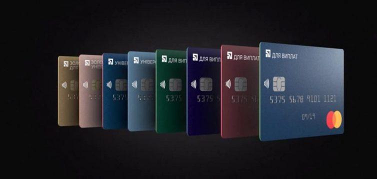У Приватбанку назвали випадки, коли картку клієнта можуть заблокувати без попередження