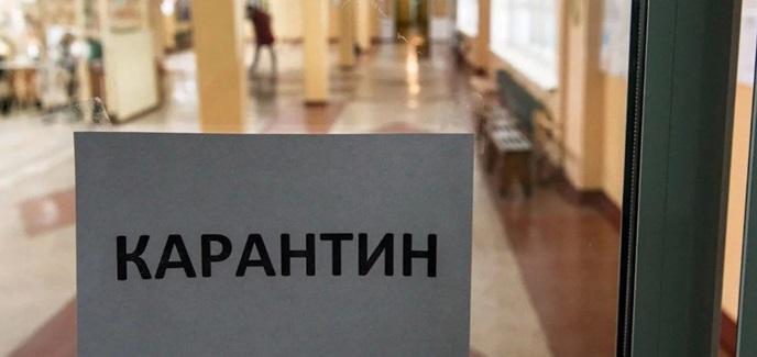 Польша вводит карантин для прибывающих из Украины
