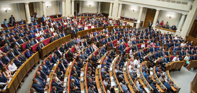 У Раду проходять чотири партії, – опитування Центру Разумкова