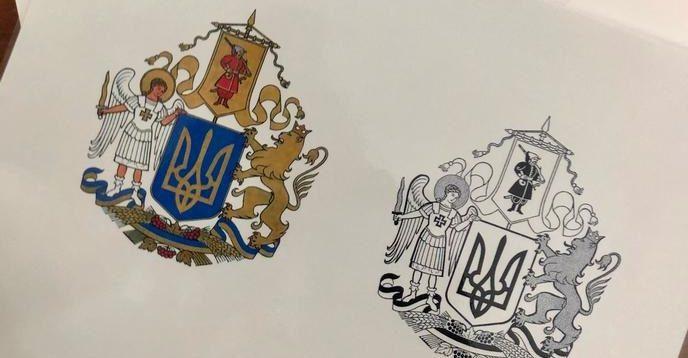 На сайті Верховної Ради оприлюднили проект закону про Великий герб України