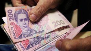 Мінсоцполітики перенесло обіцяне підвищення пенсій через брак коштів