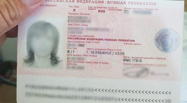 В Україну не пустили російську актрису