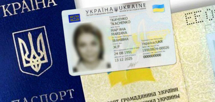 Рада приблизилась к отмене прописки в паспортах