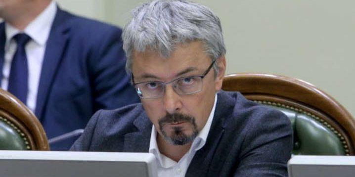 """Телеведуча Ашіон назвала міністра Ткаченка """" хамом і расистом"""""""