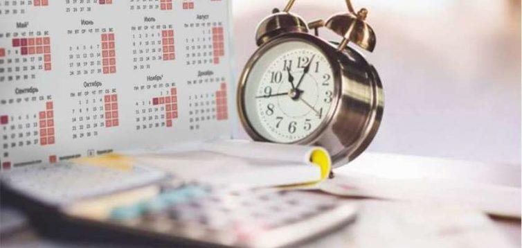 У Раді пропонують скасувати перенесення робочих днів