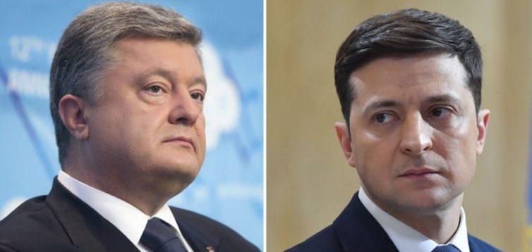 Розрив між лідерами президентського рейтингу скорочується, – Центр Разумкова