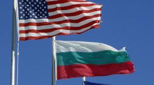 США ввели санкції проти болгарського лобіста інтересів РФ