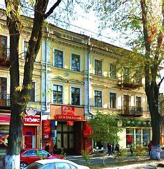 (Рус) Отдых в гостинице Центральная в Одессе