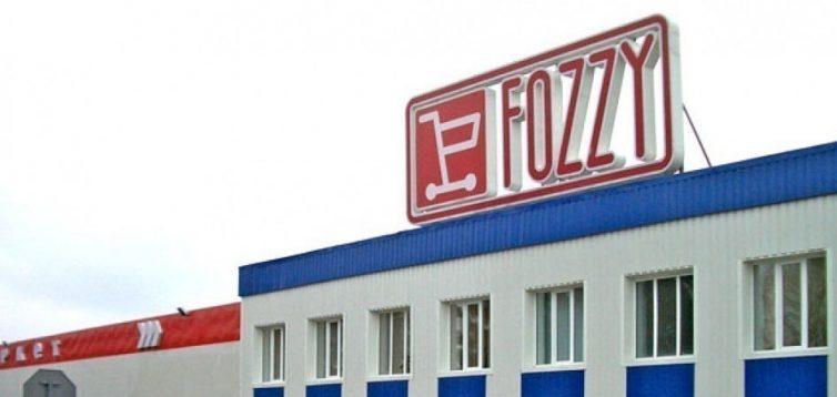 Fozzy Group відсторонила Баранського і почала розслідування з приводу його образ українців