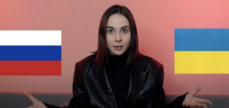 ASUS розірвала контракт з київською блогеркою, яка вибирала РФ замість України