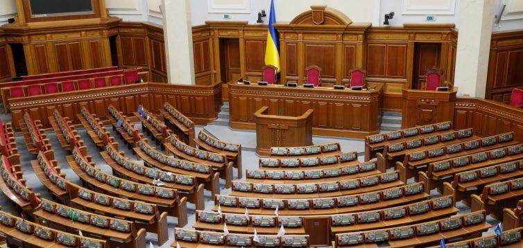 У Раді розглянуть законопроект про Великий герб України