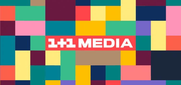 Телеканал 1+1 відмовився виконувати закон про українську мову