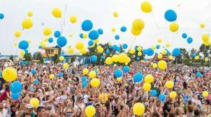 Як Україна відзначатиме День Незалежності: подробиці святкування