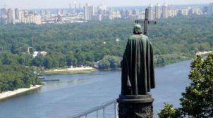 У ПЦУ пояснили, чому Володимир Великий не був першим у процесі хрещення Русі
