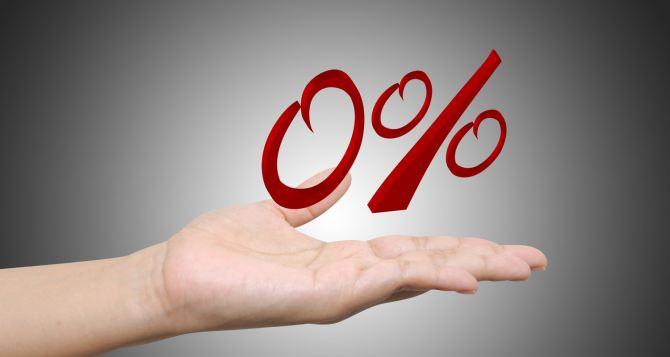 (Рус) Беспроцентный кредит: сказка или реальность